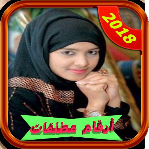 مطلقات يقبلن زواج المتعة 2018