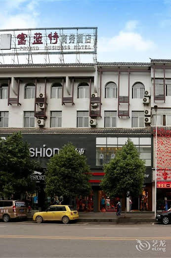 Zhangjiajie Fulante Theme Hotel