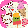 Cute Kawaii Stickers APK