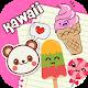 Cute Kawaii Stickers (app)