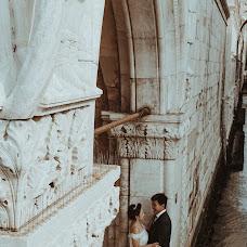 Wedding photographer Ekaterina Nikolaeva (KatyaWarped). Photo of 14.09.2018