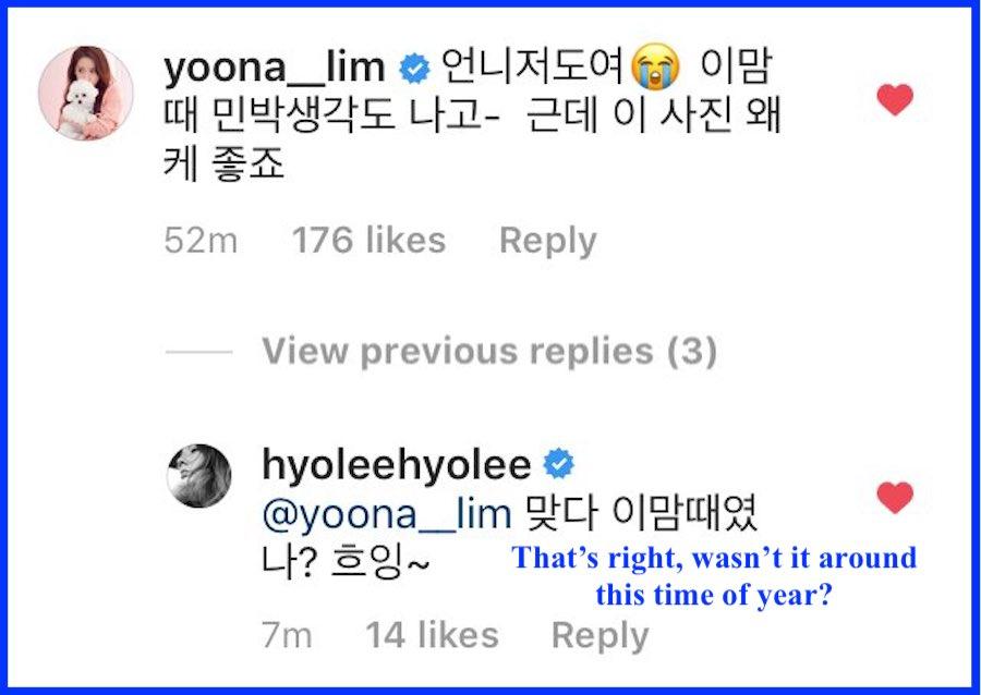 hyori yoona 2