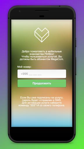 Flirtbox 1.0.23 screenshots 1