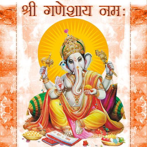 Ganesh Chalisa Aarti Stotram