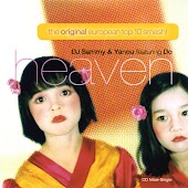 Heaven (featuring Do)