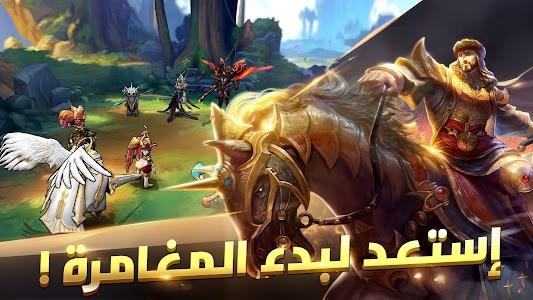 أبطال الشرق 2.0.0
