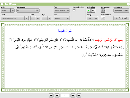 eQuran- screenshot