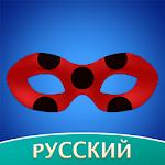 Miraculous Ladybug Амино Icon