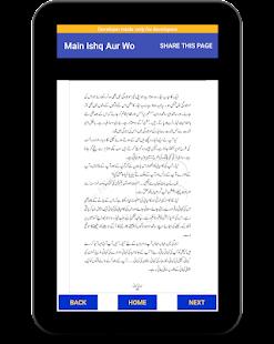 Main Ishq Aur Woh for PC-Windows 7,8,10 and Mac apk screenshot 22