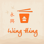 Wing Hing - Brookhaven