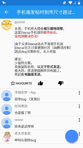 MAT BBS - 写轮眼调教论坛 screenshot