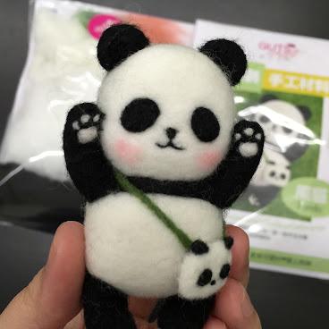 羊毛氈材料包 | 大熊貓