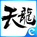 Efun-天龍八部3D-傲世唐門
