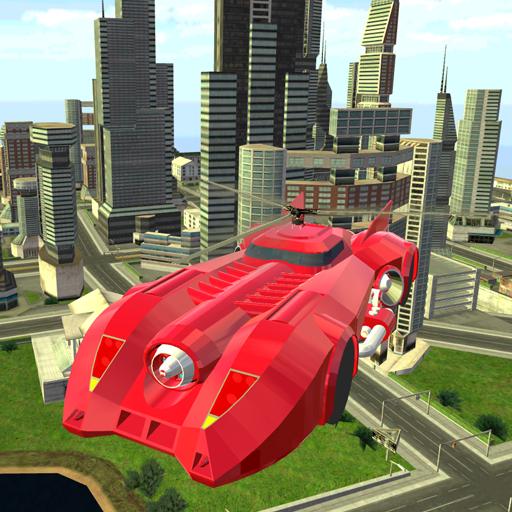 蝙蝠车直升机 賽車遊戲 App LOGO-硬是要APP