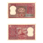 Buy 2 Rupees Note of 1970 - B. N. Adarkar - Gandhi Issue Online