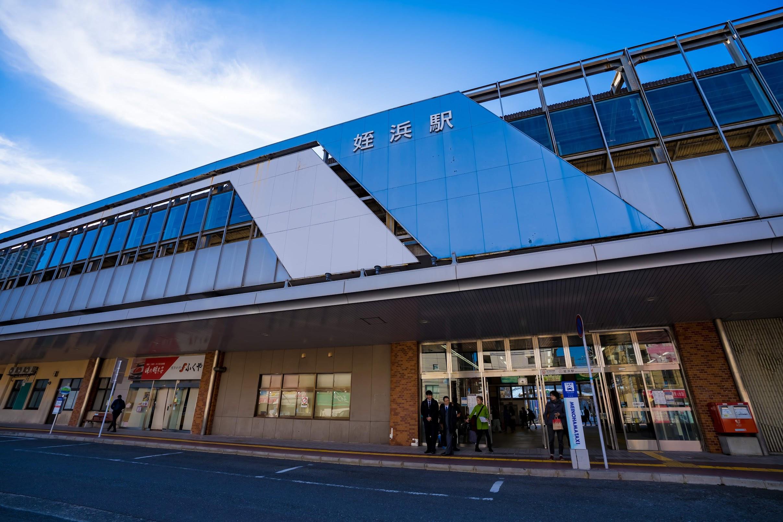 Meihama station