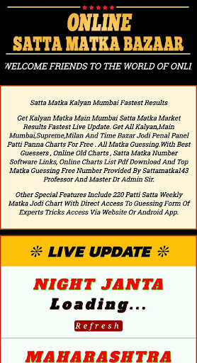 Online Satta Matka Result - Revenue & Download estimates
