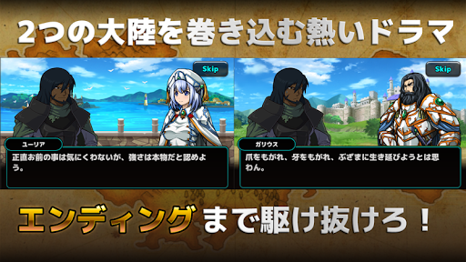 u9b54u5927u9678u306eu50adu5175u738bu3010u3084u308au8fbcu307fu7cfbu30bfu30efu30fcu30c7u30a3u30d5u30a7u30f3u30b9RPGu3011  screenshots 4