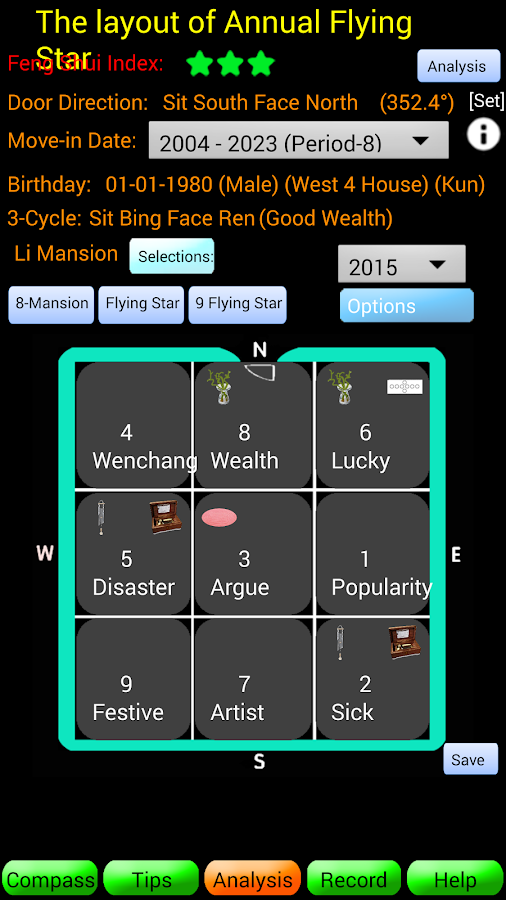 Feng Shui Compass (Pro)- screenshot