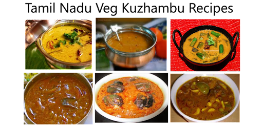 Tamil Vegetarian Kuzhambu (curry) Recipes - Apps on Google Play