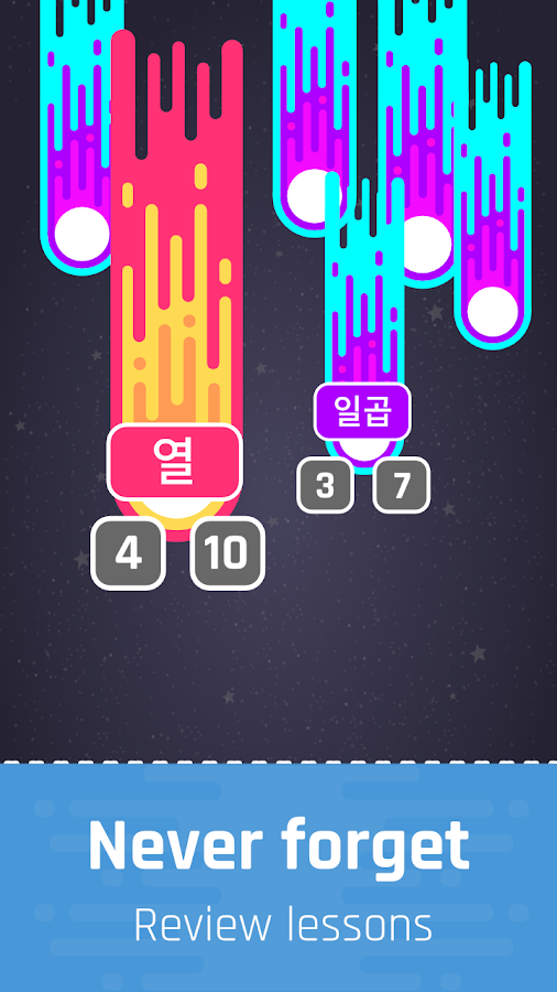 Infinite Korean- screenshot