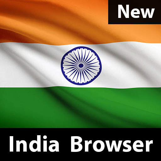 India Browser