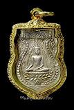 เหรียญพระพุทธชินราช หลวงปู่บุญ วัดกลางบางแก้ว เนื้อเงินปี2472 พร้อมตลับทอง