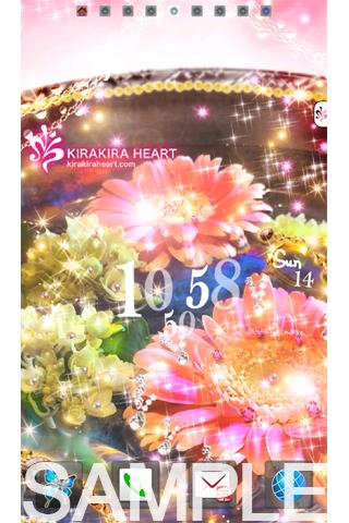 KiraKiraHeart ko775