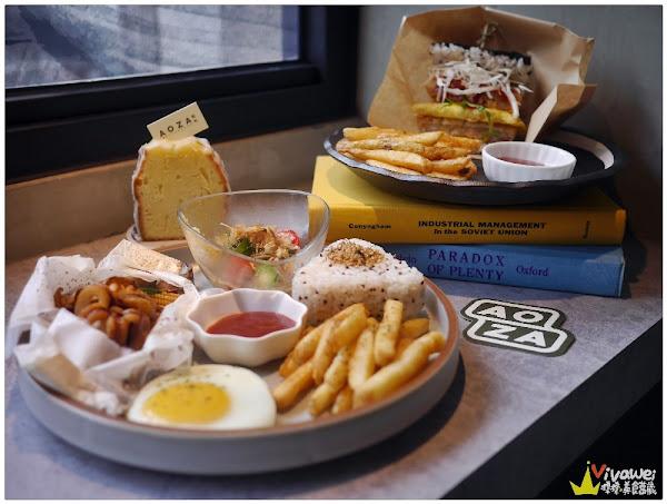 AOZA熬咋(台中市)-輕食早午餐,飯糰,紙包料理,手作甜點專賣店!