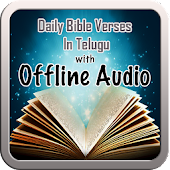 Daily Bible Verses in Telugu