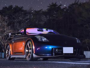 フェアレディZ Z33 バージョンニスモのカスタム事例画像 きみ波さんの2019年12月08日20:55の投稿