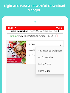 All Video Downloader & Browser Apk  Download For Android 8