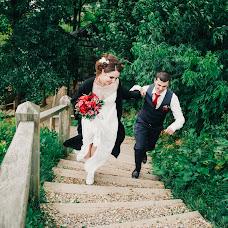 Wedding photographer Anastasiya Lebedikova (lebedik). Photo of 25.02.2018
