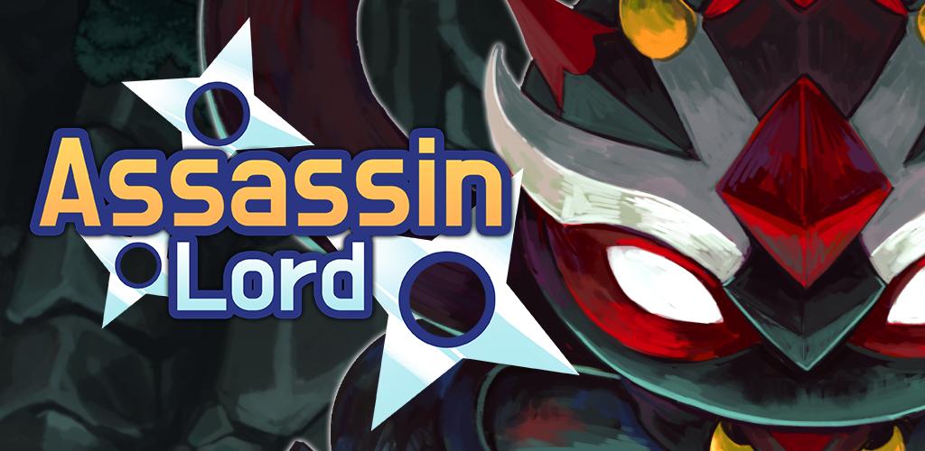 Resultado de imagem para Assassin Lord : Idle RPG