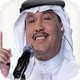 محمد عبدو for PC-Windows 7,8,10 and Mac