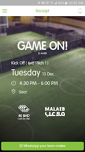 ‫Malaeb ملاعب‬‎- screenshot thumbnail