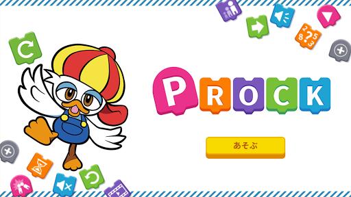 PROCK Player 1.0.0 Windows u7528 1