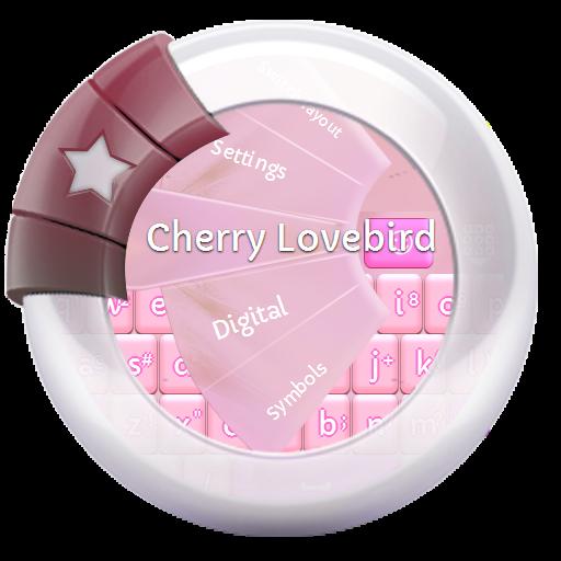 个人化のチェリーおしどり夫婦 GO Keyboard LOGO-記事Game