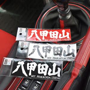 86 ZN6 (D型) GT limitedのシフトノブのカスタム事例画像 suga-zn6さんの2018年07月26日13:05の投稿
