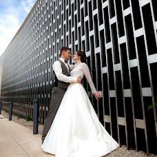 Wedding photographer Vitaliy Krylatov (shoroh). Photo of 03.07.2018