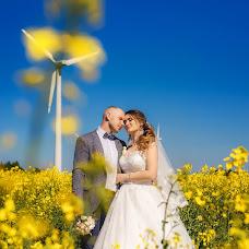 Wedding photographer Dmitriy Sergeev (DSergeev). Photo of 12.05.2018