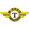 Такси 82222 (Тирасполь)