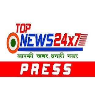 Top News 24x7 - náhled