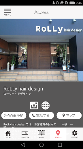 -RoLLy hair design- u30edu30fcu30eau30fcu30d8u30a2u30c7u30b6u30a4u30f3 1.12.0 Windows u7528 5