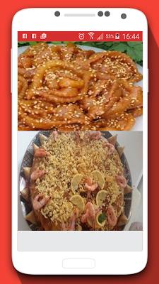 وصفات الشباكية و وصفات رمضانية - screenshot