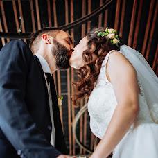 Wedding photographer Anastasiya Tyuleneva (id41097243). Photo of 10.09.2016