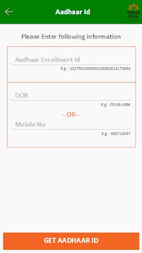 Bhamashah 1.5 screenshots 3