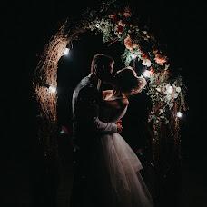 Wedding photographer Kseniya Romanova (romanova). Photo of 08.01.2019