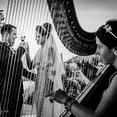 Fotograful de nuntă Laurentiu Nica (laurentiunica). Fotografia din 07.07.2017