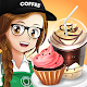 Cafe Panic: Cooking Restaurant (game)